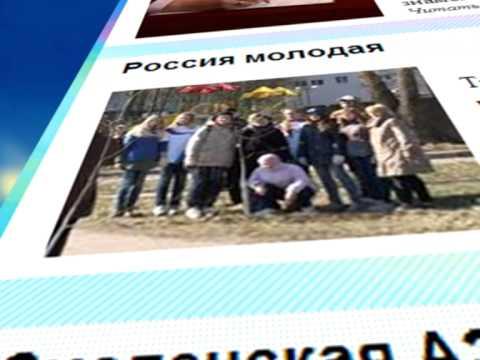 сайт Десна-ТВ.