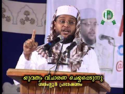 Noushad Baqavi New Speach In Bangalore Part 2 video