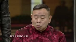 江苏卫视2017鸡年春晚 小品《照亮全家福》潘长江 韩兆 潘阳 杨蕾 代男 曲隽希