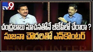 Sujana Chowdary in Encounter with Murali Krishna - TV9