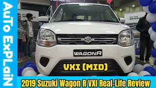 2019 Maruti Suzuki Wagon R Vxi Variant Real-life Review - is it Value for money variant?