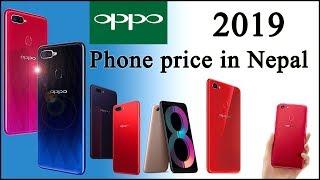 OPPO Smartphones price in Nepal - 2019 Oppo F9, Oppo A7, Oppo A3s Price in Nepal ???