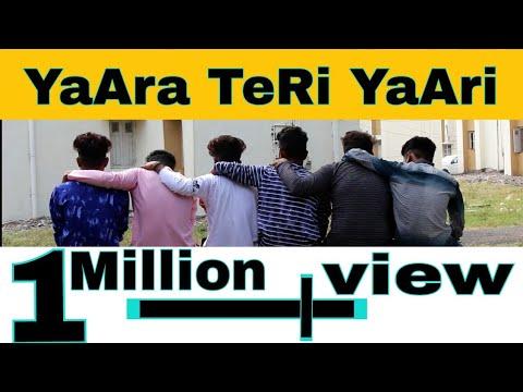Yaara teri yaari ko | full video | vfc (vejalpur fun club) | bharuch | Gujarat