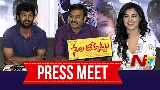 Nela Ticket Movie Release Press Meet | Ravi Teja, Malvika Sharma, Kalyan Krishna | NTV