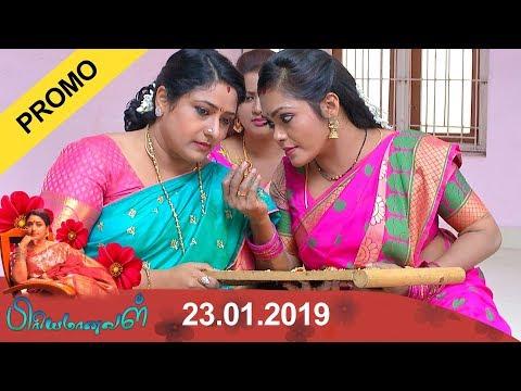 Priyamanaval Promo  24-01-2019  Sun Tv Serial Promo Online