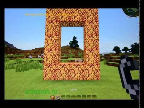 Survivalcraft как сделать портал в рай