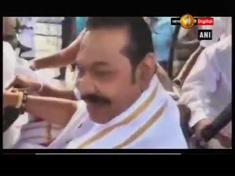 mahinda rajapaksa of eng