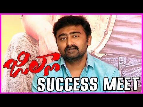 Jilla Movie Success Meet – Latest Telugu Movie – Mohanlal | Vijay | Kajal Agarwal Photo Image Pic