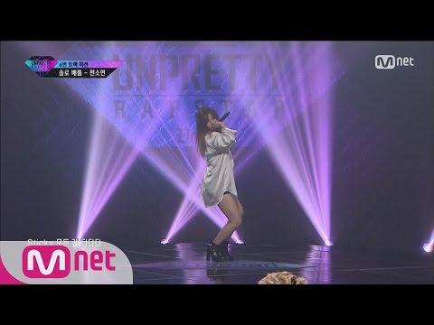 Download UNPRETTY RAPSTAR3 'Is So Yeon 19?' Jeon So Yeon @Track 4 Solo Battle 20160826 EP.05 Mp4 baru