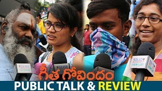 Geeta Govindam Movie Public Talk |#PublicTalk | Public Response | Review | Vijay Deverakonda