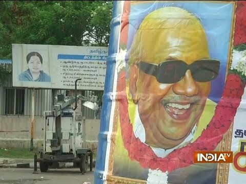 Last rite ceremony of M Karunanidhi to be performed later today