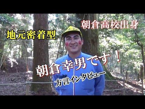町田隼人の画像 p1_36