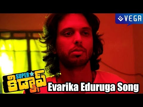 Superstar Kidnap Movie Songs - Evarika Eduruga Song video
