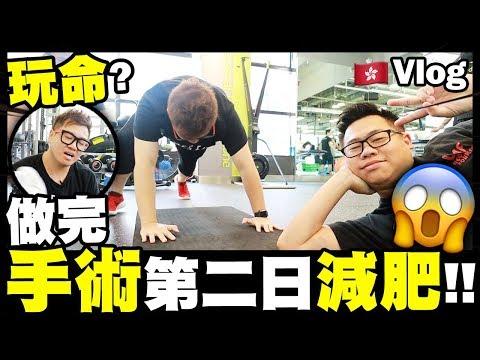 【Vlog】玩命