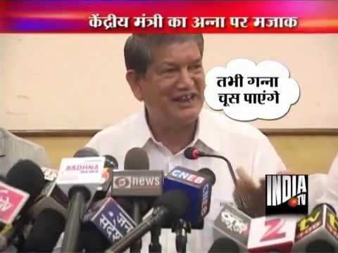 Main Anna, Tum Anna, Let's All Suck Ganna, Says Minister Harish Rawat
