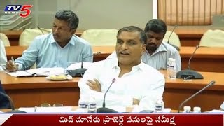 TRS Minister Harish Rao Reviews Mid Manair Project Progress