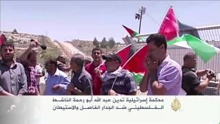 هذه قصتي-عبد الله أبو رحمة ناشط ضد الاستيطان