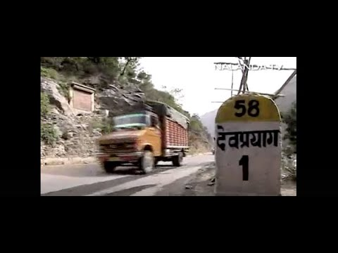 Uttaranchal Tourism  DEVPRAYAG. Uttarakhand mp4