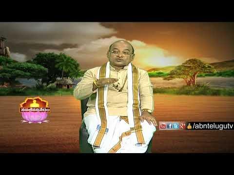 Garikapati Narasimha rao about Bad Situations | Nava Jeevana Vedam | ABN Telugu