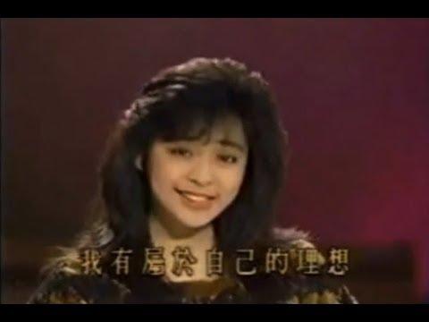 王默君 向憂鬱說再見[棚內打歌]Wang Mo-jun1989