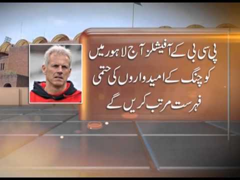 Peter Moores turns down Pakistan coaching job