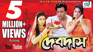 Devdas (দেবদাস) Full HD Bangla Movie | Shakib, Moushumi, Apu | New Bangla Movie