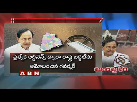 CM KCR Likely To Dissolve Telangana Assembly In Sep' 2nd Week | ABN Telugu