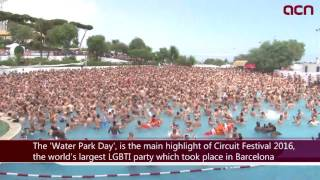 Circuit Festival 9th edition
