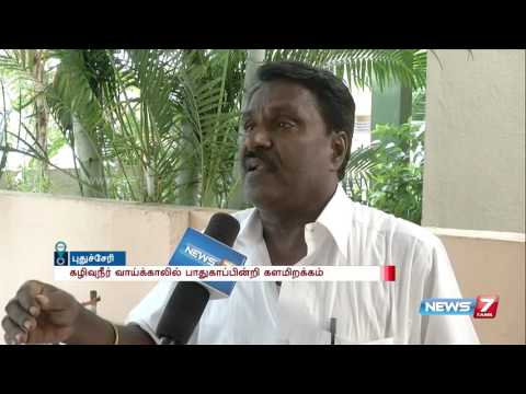 Social activists seek safety for workers who cleans drainge at Puducherry   News7 Tamil