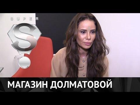 Айза Долматова открыла собственный магазин