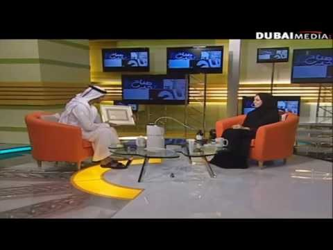 التسويق الشبكي في الجزائر QNET Energy Products on Dubai TV