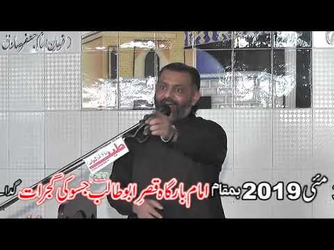 Zakir Murtaza Mehnde | 18 jeth 2019 | Jasoki Gujrat | Raza Production