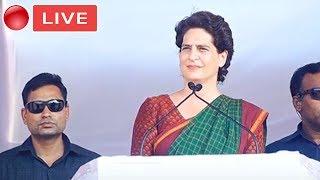 PriyankaGandhi Live : Priyanka Gandhi Addresses Public Meeting In Wayanad, Kerala  Election Campaign