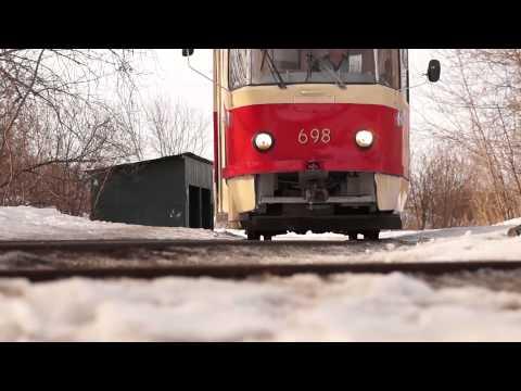 11-ый ТРАМВАЙ \ Tram