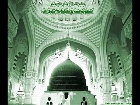 Jab Zuban Par Muhammad Ka Naam Agya video