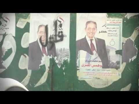 Amr Moussa Feloul عمرو موسى فلول
