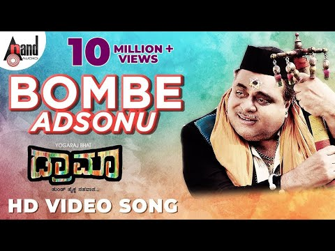 Bombe Adsonu 'drama' Starring Yash And Radhika Pandith video