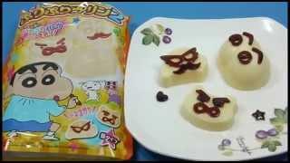 Đồ chơi trẻ em Nhật Bản - làm bánh Flan hình Cậu Bé bút chì