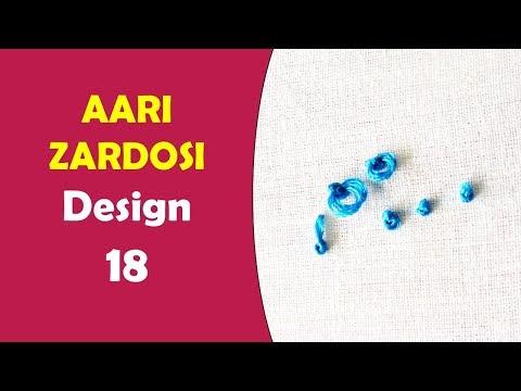 AARI / ZARDOSI - DESIGN 18