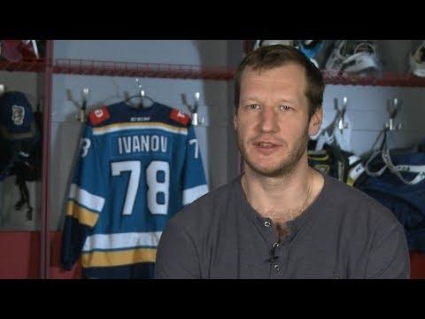 Итоги сезона 2017/18: Андрей Иванов