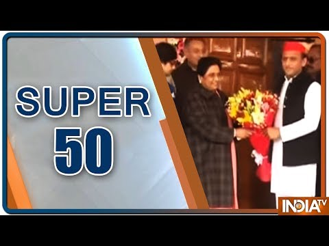 Super 50 : NonStop News | March 16, 2019