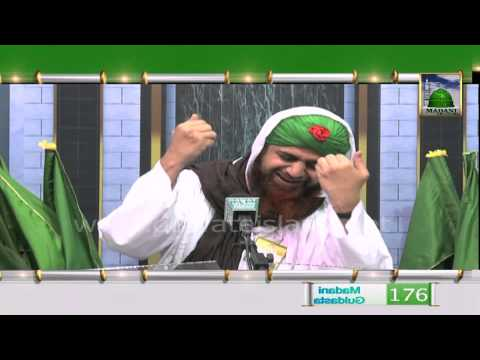 Madani Guldasta - Madine Ki Matti By Haji Imran Attari video