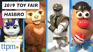 Toy Fair 2019: Hasbro's Power Rangers, LOL Surprise, NERF Fortnite, FurReal Friends and more
