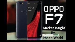 OPPO F7 Specs & Comparison | Market Insight