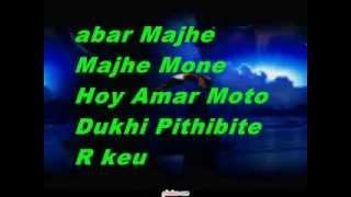 Bangla Song Andro Kishor By....h34rt_p41n.