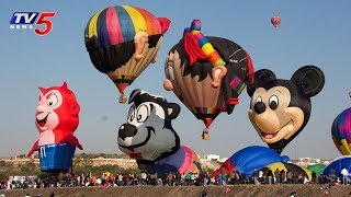 International Hot Air Balloon Festival | Araku | TV5 News