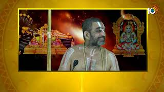 Sri Sri Sri Tridandi Chinna Jeeyar Swamy | Sudarshanam | Episode-121  News