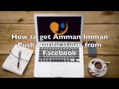 How to add Amman Imman Facebook Push Notifications
