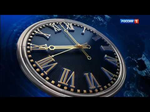 Часы России-1 (2016-н.в)