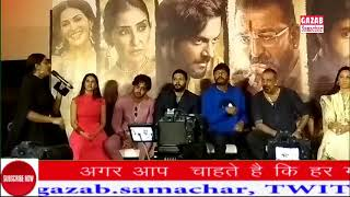 Prassthanam - Trailer Launch | Sanjay Dutt | Jackie Shroff | Chunky Panday | 20th September 2019